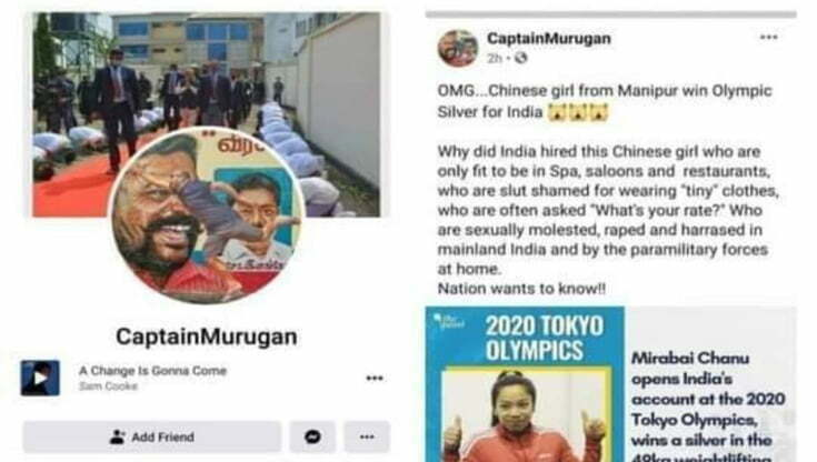 Sarcasm and the fist of fury: A point of view on Murugan's FB post